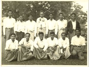 Rangoon University Arakan Muslim Association 1958