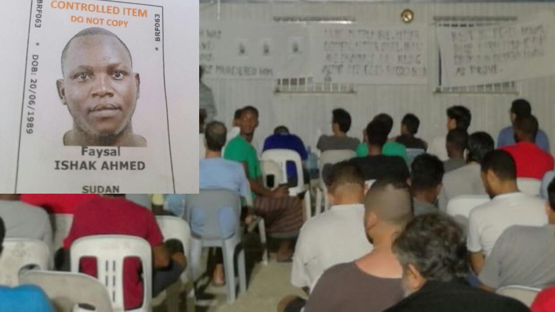 Memorial for Faysal Ahmed