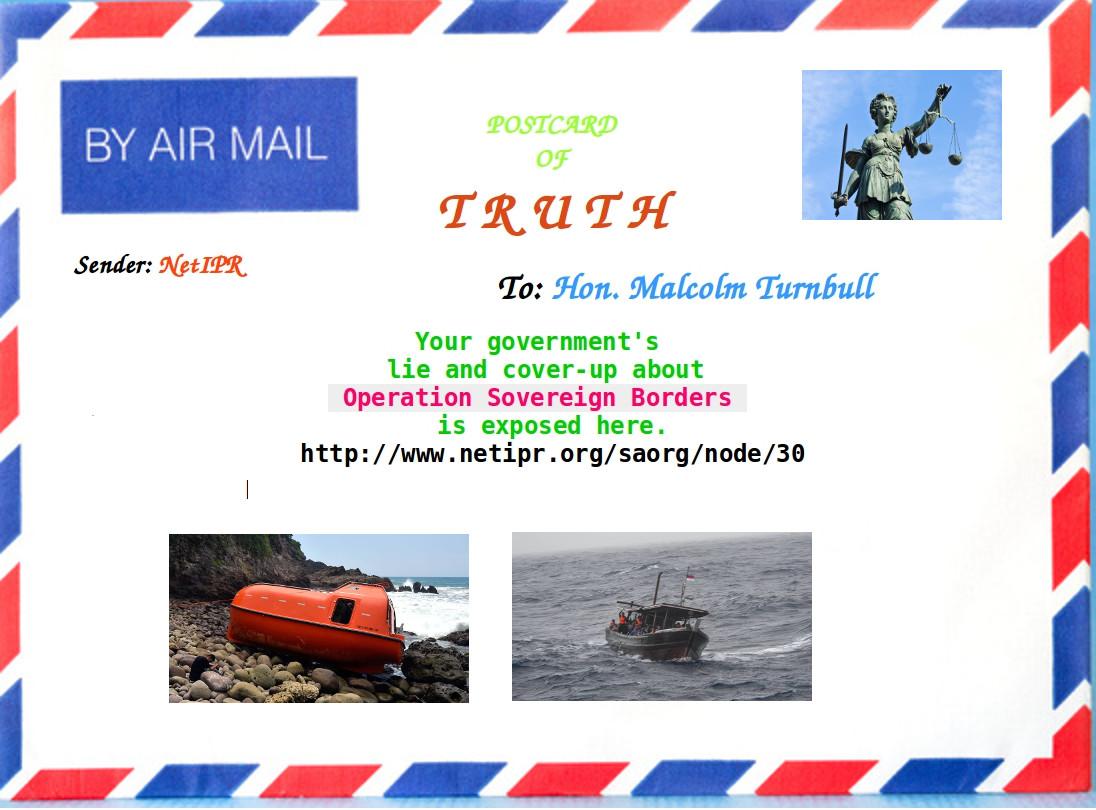 e-postcard